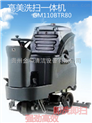 貴州全自動洗掃一體洗地機質量保證用途廣泛