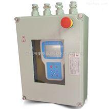 防爆帶報警粉塵顆粒物監測儀PC-6A
