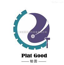 上海鉑固優勢供應德國HOFMANN  平衡儀,HOFMANN適配器,HOFMANN閥