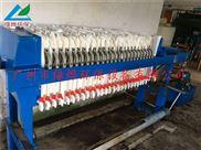 绿烨环保污泥板框压滤机