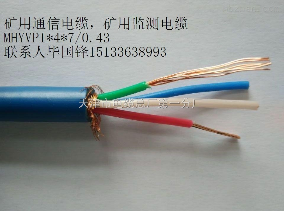 电缆 接线 线 960_712