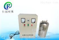 臭氧水箱自洁消毒器300W