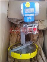 北京E+H CM442-AAM1A1F010AAK水分析變送器
