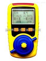 KP826型多合一氣體檢測儀