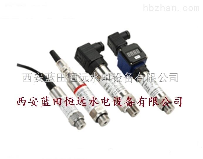 MPM4700不锈钢全密封潜入式智能化液位变送器说明书