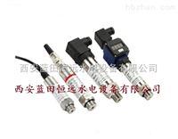 MPM480尾水管压力脉动测控器MPM480型压阻式压力变送器