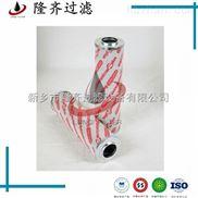 0660D010BN4HC润滑油过滤器滤芯,贺德克滤芯