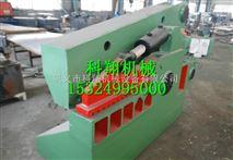 废金属压块机,立式金属压块机批发价格