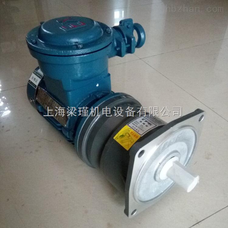 zui新防爆减速电机,精密隔爆型减速马达价格
