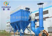 6吨蒸馏水沸腾炉气箱布袋收尘器