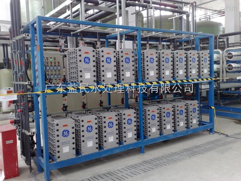 LED光电玻璃光学玻璃镀膜超纯水设备系统