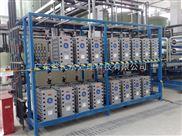 YMRO+EDI+SMB-二级反渗透EDI精混床电池行业用超纯水设备