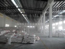 喷雾除尘系统工程