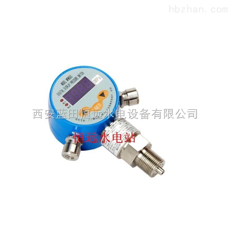 精品电子式压力表MPM583型数显压力开关规格厂家型号说明