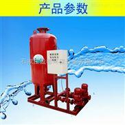 SQL1600宿州//定压补水设备