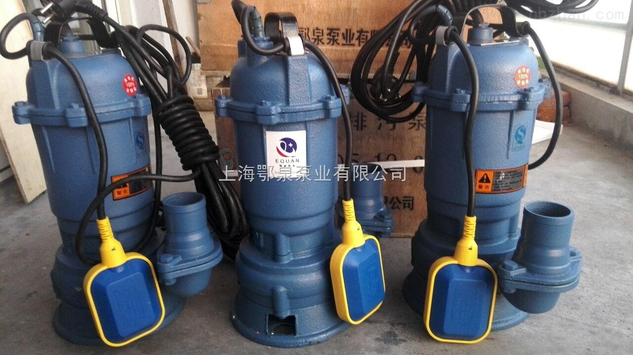 家用潜水排污泵