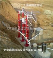 TD-TR10A土壤墒情监测站 小型气象站