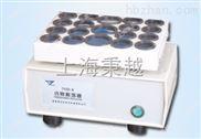 粉劑溶解器