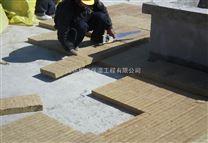 高密度保溫岩棉板生產商