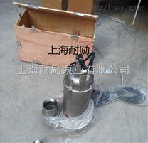 QDX型不锈钢潜水电泵
