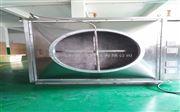 印刷工业区废气处理装置