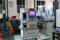 濟南中創雙11促銷高精度30N自動彈簧拉壓檢測機