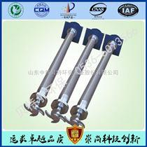 山东涡凹曝气机设备 污水处理设备