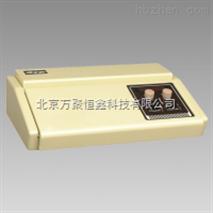 F732-V型測汞儀