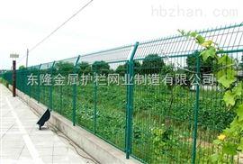 防护林网.林网围栏.护林网围栏