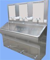 医用洗手池,不锈钢洗手池,自动感应洗手池