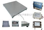 浦东电子地磅秤价格-10吨防爆地磅秤-SCS型防爆电子秤厂家