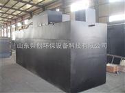北京含油废水处理设备