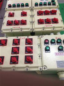 复合型组合式铸铝防爆配电箱