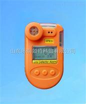 kp810型二氧化碳氣體檢測儀 手持式CO2濃度檢測報警儀