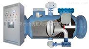 运城电离释放型水处理器厂家直销