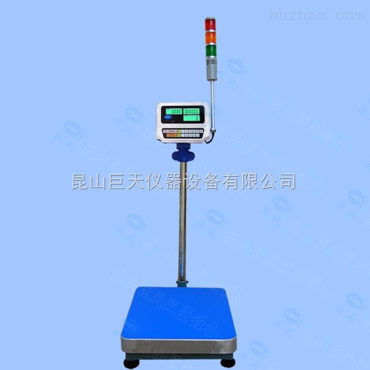 天津200公斤报警电子台秤计数功能