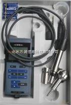 水質電導率測量儀 Cond 7110/7310