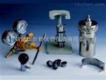 煤炭量熱儀,充氧儀生產廠家直銷