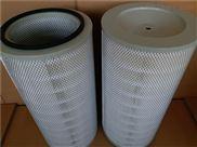 自洁式空气过滤器滤芯DH3266型号产品