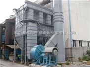 锅炉湿式除尘器定制加工窑炉配套专用