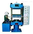 K-PLH橡胶塑料粒子平板硫化机现货厂价