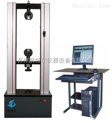 南京电脑控制万能试验机