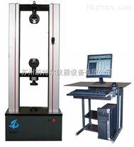5KN微機控製電子萬能試驗機