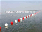湖北水上养殖浮筒