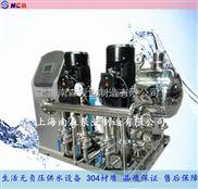 WWG-无负压变频给水设备
