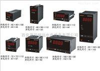 XMZ-5-H-L-X-N-N-21XMZ-5-H-L-X-N-N-21智能数显温度仪-无限制输入功能