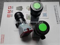 BAD-1 绿色/380V防爆按钮