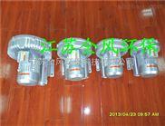 高壓鼓風機 超聲波清洗設備配套高壓鼓風機