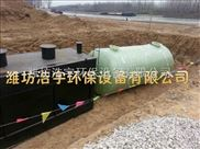 石家庄屠宰污水处理设备生产