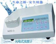 MZD-3 浊度检测仪